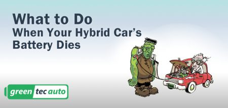 What to do when Hybrid Battery dies
