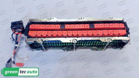Ford C-Max Battery 5.5Ah Cells 2015